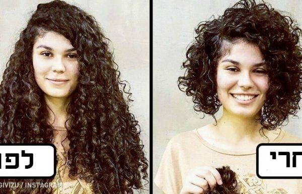 14 תמונות שמוכיחות ששינוי סגנון השיער יכול לשנות הכל