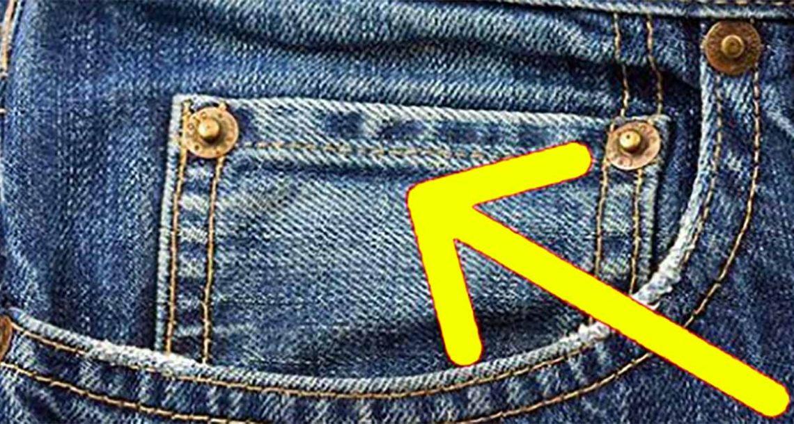 זאת הסיבה שלכל מכנסי הג'ינס יש את הכיס הקטן הזה – האמת מאחורי זה תפתיע אתכם מאוד