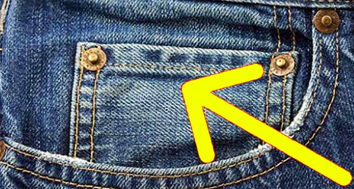 זו הסיבה שלכל מכנסי הג'ינס יש כיס קטן בתוך הכיס הקדמי – האמת מאחורי זה תפתיע אתכם מאוד