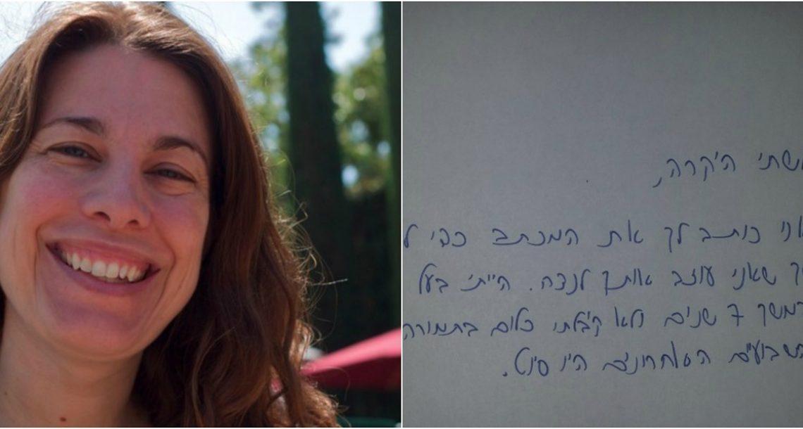 הבעל דרש להתגרש מאישתו במכתב שהשאיר לה – אך התגובה הגאונית שלה גרמה לו להתחרט על כל מילה