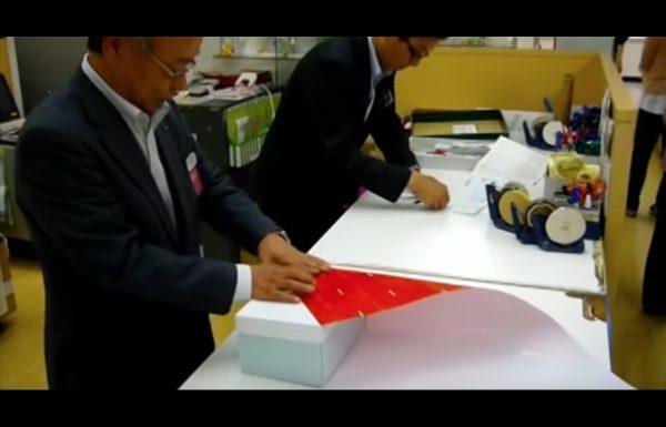 השיטה היפנית הזו לעטיפת מתנות היא יעילה וגאונית