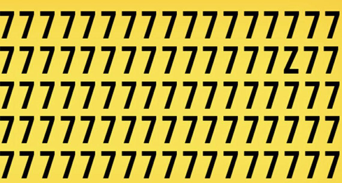 יש לכם 10 שניות: רק אנשים עם חשיבה מהירה יכולים למצוא את האות שמתחבאת בתוך כל ה 7