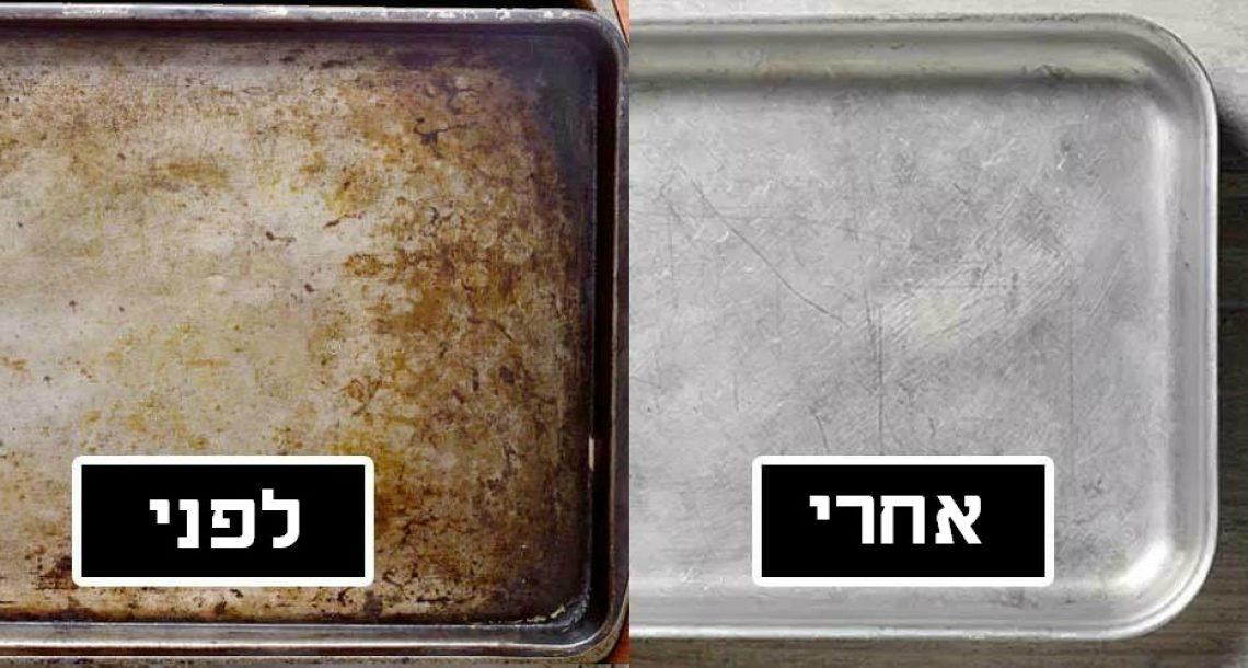 קונדיטור חשף את הטריק הטוב ביותר שלו לניקוי תבניות אפיה – זה יעשה לכם חיים קלים יותר!