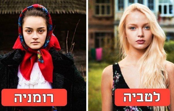 הצלמת הזו תיעדה את היופי של נשים מ 37 מדינות בסדרת תמונות עוצרת נשימה