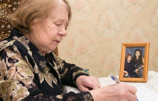 אמא כתבה מכתב מרגש לבת שלה, וכולנו צריכים לקרוא אותו לפני שההורים שלנו מזדקנים