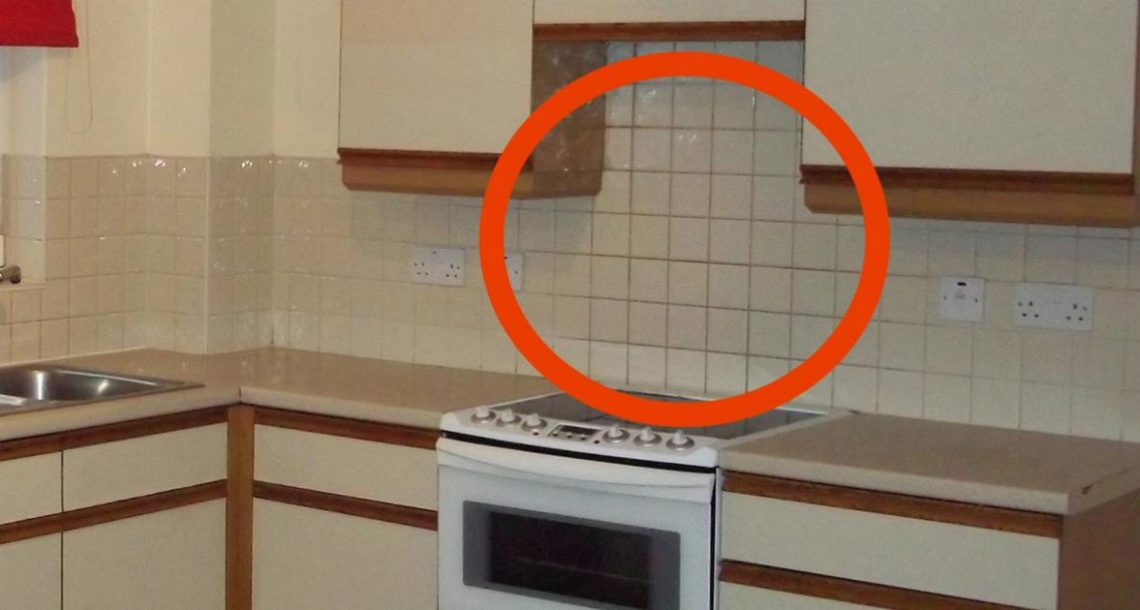 מה שהזוג הזה עשה עם הדיסקים הישנים שלהם זה מטורף – פשוט תסתכלו על המטבח שלהם