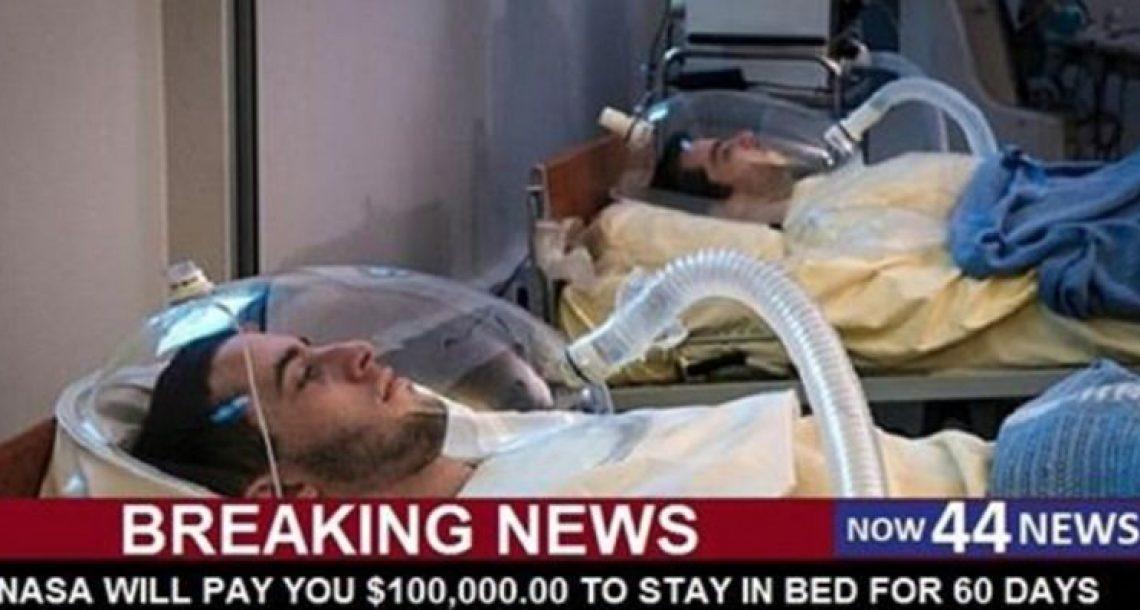 """נאס""""א מציעה לאנשים 100,000 דולר רק כדי להישאר במיטה במשך 60 יום"""