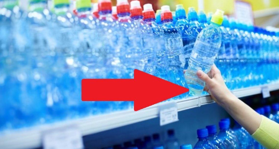 אזהרה: הסימונים על בקבוקי השתייה האלה עלולים לסכן לכם את החיים