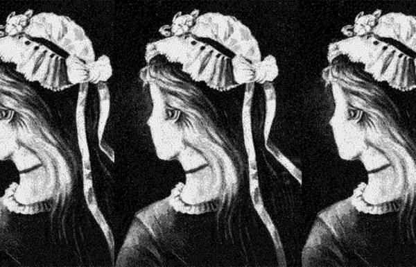 רק גאונים יכולים לראות את התמונה הכפולה שבפורטרט הזה מ 1888: אתם יכולים?